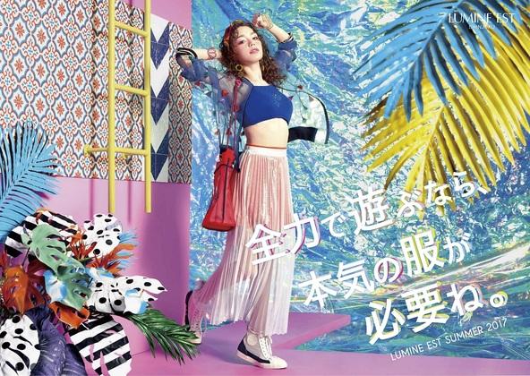 「ルミネエスト新宿」2017年度シーズン広告 (okmusic UP\'s)
