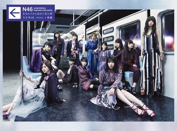 アルバム『生まれてから初めて見た夢』【初回生産限定盤】(CD+DVD) (okmusic UP\'s)