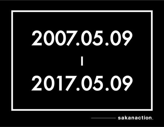 「2007.05.09-2017.05.09」告知画像 (okmusic UP's)