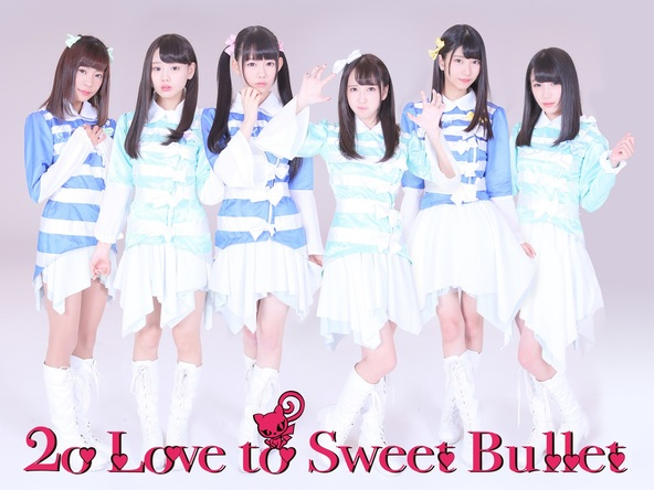 2o Love to Sweet Bullet (okmusic UP\'s)