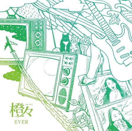 アルバム『EVER』 (okmusic UP's)