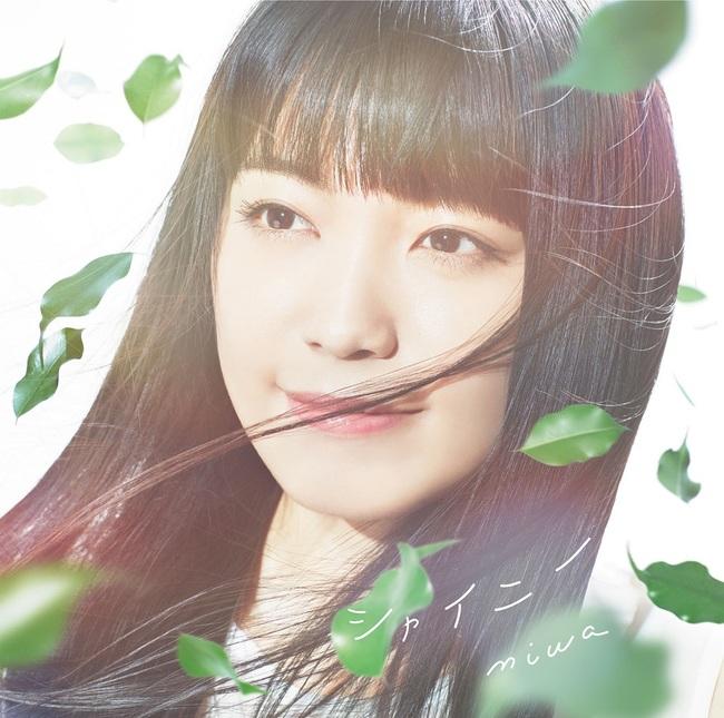シングル「シャイニー」【初回生産限定盤】(CD+DVD)