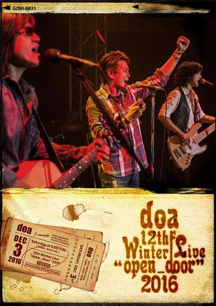 "DVD『doa 12th Winter Live""open_door""2016』 (okmusic UP's)"