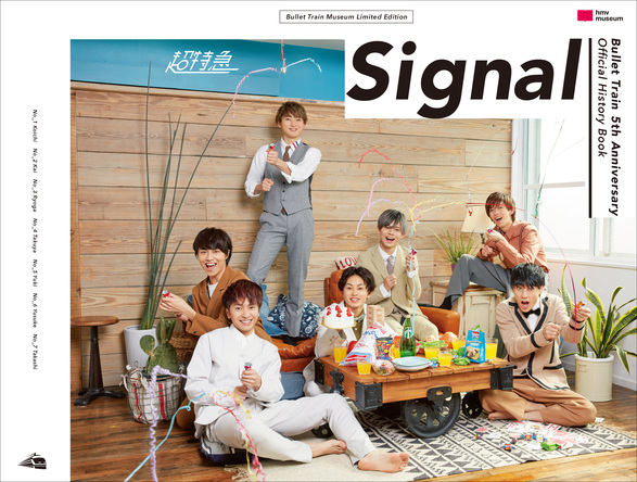 Bullet Train 5th Anniversary Official History Book『Signal』hmv museum限定アナザーカバー (okmusic UP's)