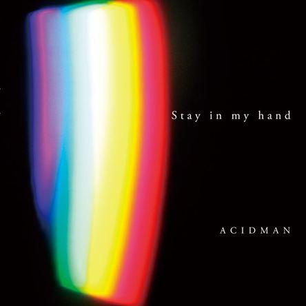 シングル「Stay in my hand」 (okmusic UP's)