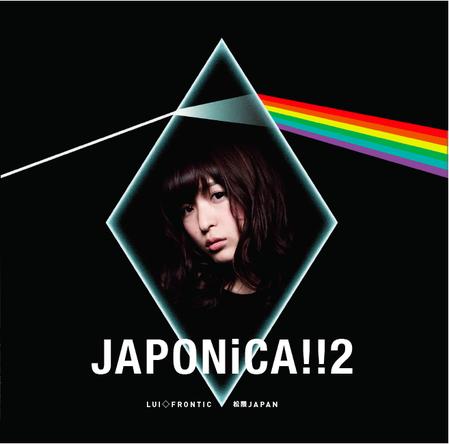 ミニアルバム『JAPONiCA!!2』 (okmusic UP's)