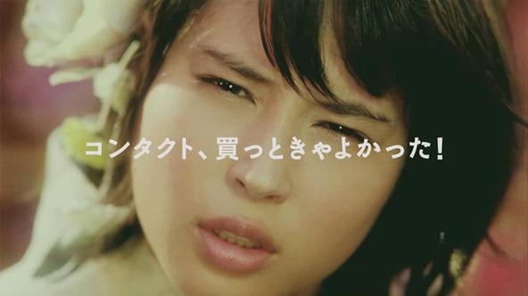 コンタクト専門店「アイシティ」の「夏をアイ してキャンペーン!」CMより (okmusic UP's)