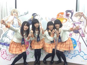 デビュー曲を披露したハート▽インベーダー (左から 長縄まりあ、田澤茉純、鈴木絵理、大森日雅) (okmusic UP\'s)