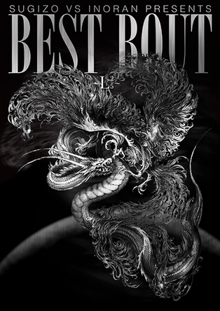DVD「SUGIZO vs INORAN PRESENTS BEST BOUT 〜L2/5〜」 (okmusic UP's)