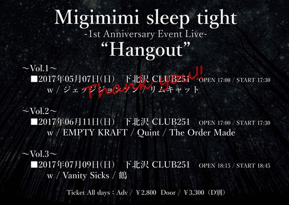 「Migimimi sleep tight -1st Anniversary Event Live-