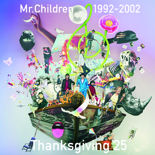 配信限定アルバム『Mr.Children 1992-2002 Thanksgiving 25』