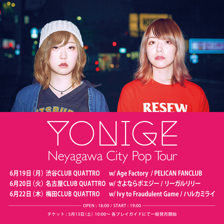 「Neyagawa City Pop Tour」 (okmusic UP\'s)