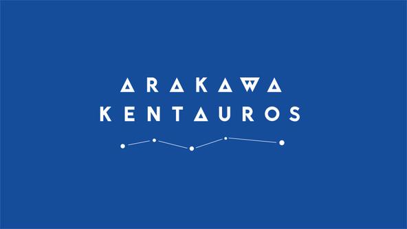 荒川ケンタウロス (okmusic UP\'s)