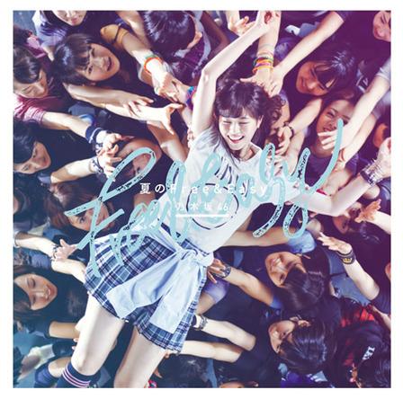 シングル「夏のFree&Easy」 【初回仕様限定A】 (okmusic UP's)