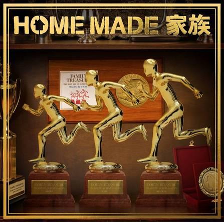 アルバム『FAMILY TREASURE ~THE BEST MIX OF HOME MADE 家族~ Mixed by DJ U-ICHI』 【初回盤】 (okmusic UP's)