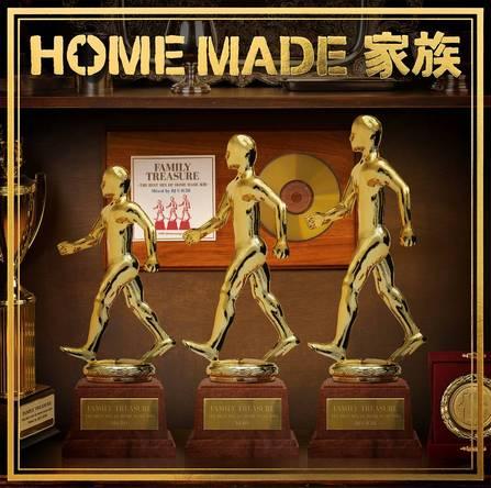 アルバム『FAMILY TREASURE ~THE BEST MIX OF HOME MADE 家族~ Mixed by DJ U-ICHI』 【通常盤】 (okmusic UP's)