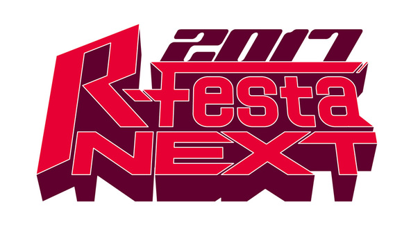 『R-Festa Next』 (okmusic UP\'s)