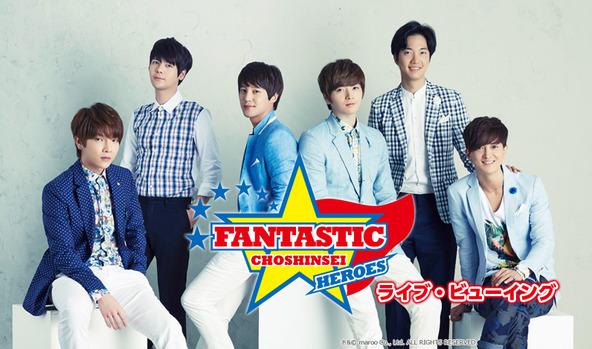 「超新星 TOUR 2014 FANTASTIC ~HEROES~」ライブ・ビューイング (okmusic UP's)