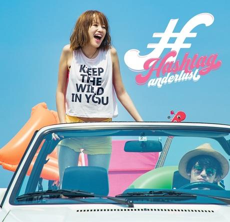 シングル「#Hashtag」【初回生産限定盤】(CD+DVD) (okmusic UP's)