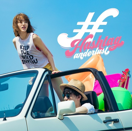 シングル「#Hashtag」【通常盤】(CD) (okmusic UP's)