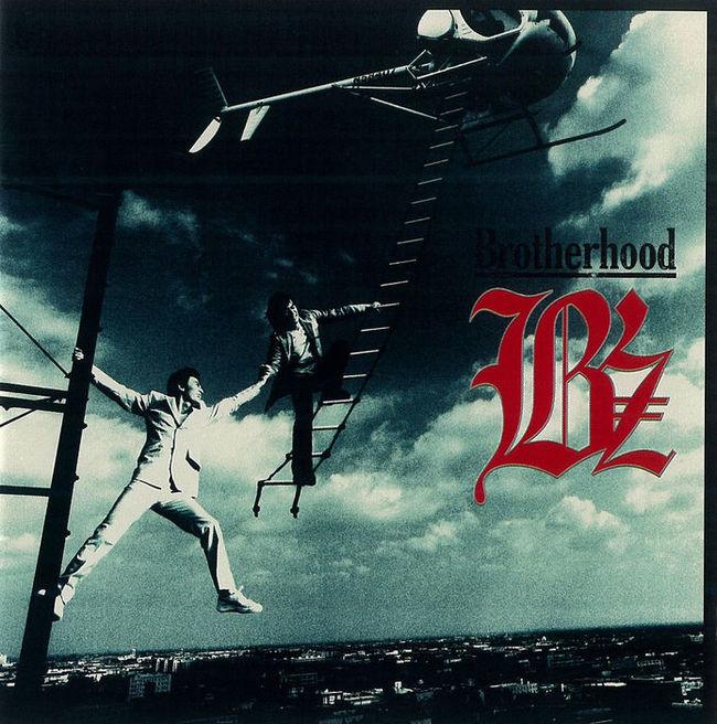 「ギリギリchop」収録アルバム『Brotherhood』/B'z