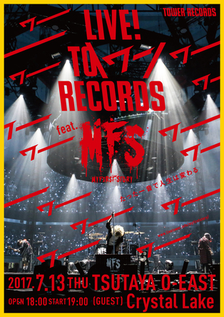タワーレコード主催『LIVE! TO \ワー/ RECORDS feat. MY FIRST STORY』 (okmusic UP's)