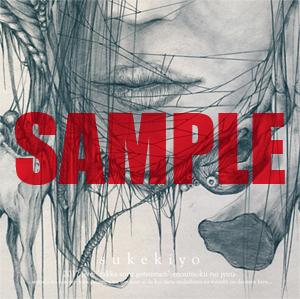 公演会場限定特典:8cm single (okmusic UP's)