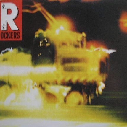 『東京ロッカーズ』('79)/V.A. (okmusic UP\'s)