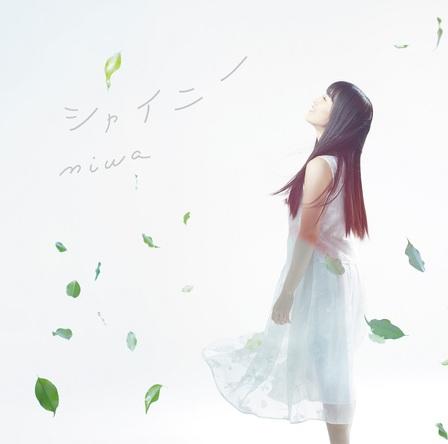 シングル「シャイニー」【通常盤】(CD only) (okmusic UP's)