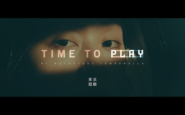 配信限定スペシャルライブ東京遊駿『TIME TO PLAY』キャプチャ (okmusic UP\'s)