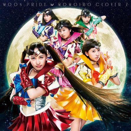 シングル「MOON PRIDE」 【ももクロ盤(CD Only) 】 (okmusic UP\'s)