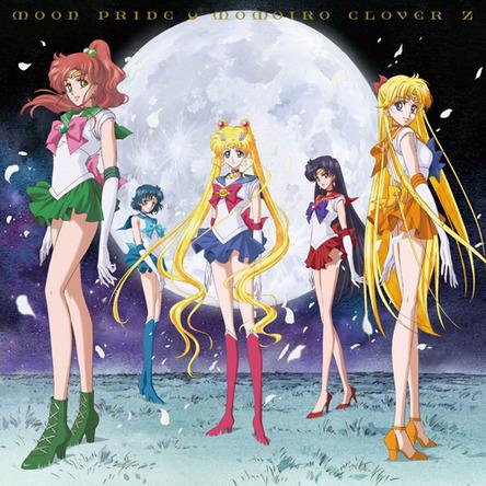 シングル「MOON PRIDE」 【セーラームーン盤(CD+Blu-ray)】 ©武内直子・PNP・講談社・東映アニメーション(okmusic UP's)