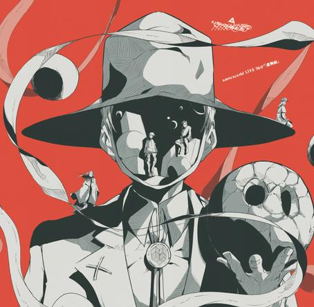 Blu-ray&DVD『amazarashi LIVE 360°「虚無病」』【初回生産限定盤】 (okmusic UP's)
