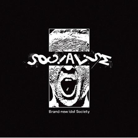 シングル「SOCiALiSM」【通常盤】 (okmusic UP's)
