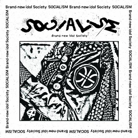 シングル「SOCiALiSM」【DVD付き盤】 (okmusic UP's)