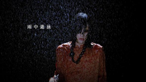 「雨中遊泳」MV キャプチャ (okmusic UP\'s)