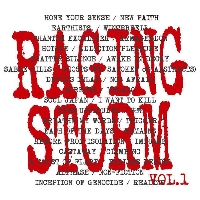 アルバム『RAGING STORM』