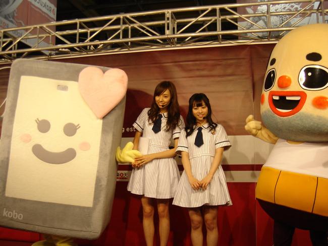 乃木坂46の伊藤寧々と新内眞衣が「JAPAN EXPO 2014」に初出演