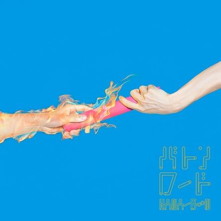 シングル「バトンロード」【初回生産限定盤】(CD+DVD) (okmusic UP's)