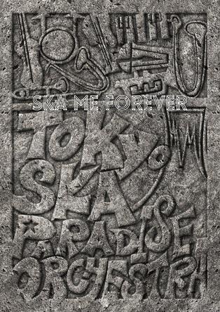 アルバム『SKA ME FOREVER』 【初回受注生産限定盤】ジャケット (okmusic UP's)