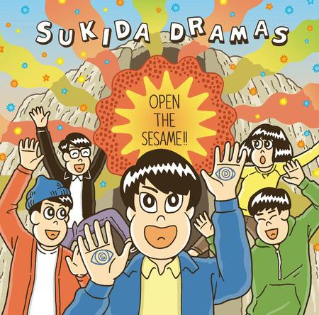アルバム『Open The Sesame!!』 (okmusic UP's)