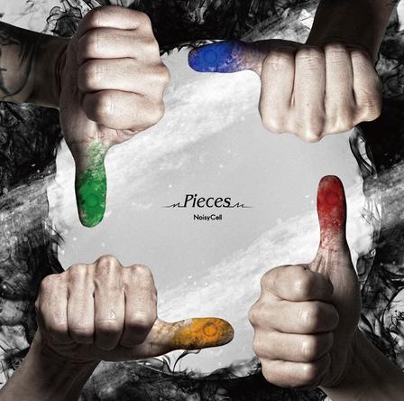 ミニアルバム『Pieces』 (okmusic UP's)