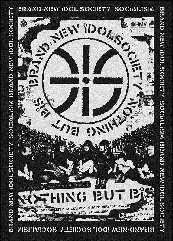 BiS×HMV コラボポスター