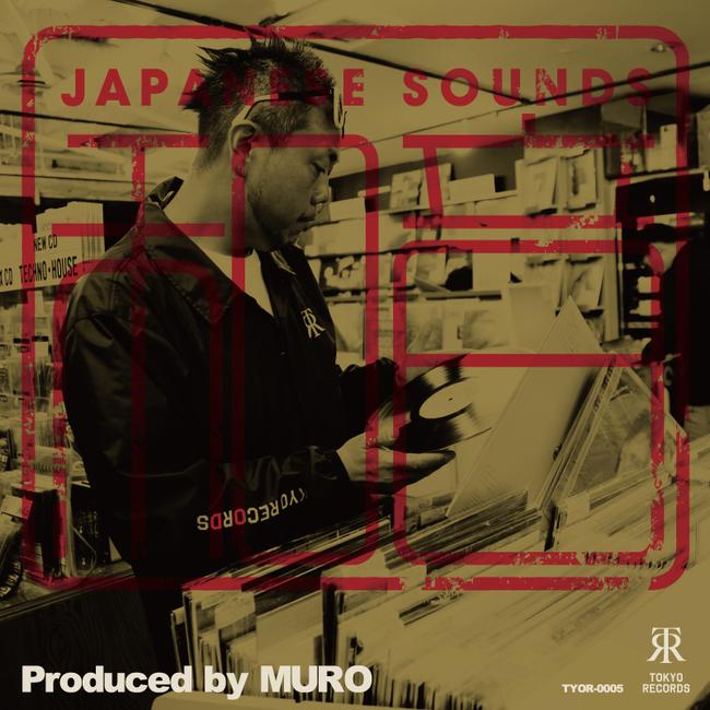 アルバム『和音 Produced by MURO』