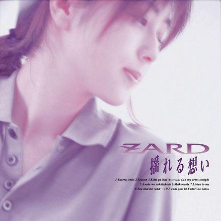 『揺れる想い』/ZARD (okmusic UP's)