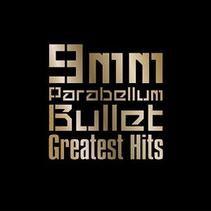 アルバム『Greatest Hits ~Special Edition~』 (okmusic UP's)