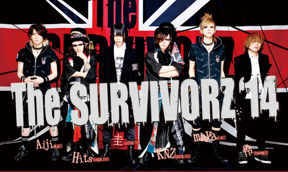 『The SURVIVORZ '14』 (okmusic UP's)