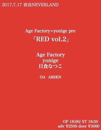 「RED vol.2」告知画像 (okmusic UP\'s)