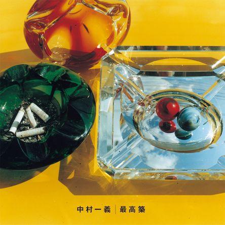 アルバム『最高築』 (okmusic UP's)