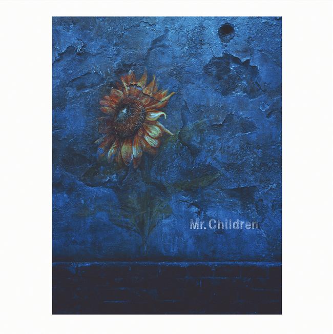 Mr.Children、映画『君の膵臓をたべたい』主題歌「himawari」を7月リリース
